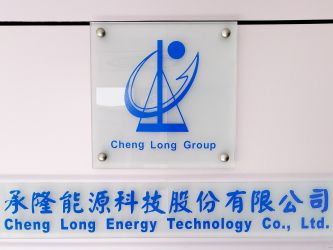 Name changed to Cheng Long Energy Technology Co., Ltd.